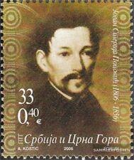 Jugoslawien 3311 (kompl.Ausg.) postfrisch 2006 Jovan Sterija Popovic