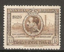 1929 SERIE EXPOSICIONES EDIFIL 446** SIN FIJASELLOS VALOR CLAVE