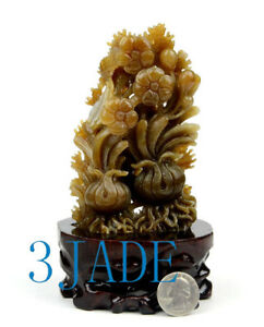 Hand Carved Honey Brown Nephrite Jade Daffodil Flower Statue w/ certificate