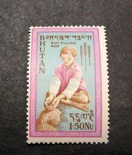 Bhutan Stamp Scott# 14 Boy Filling Grain Box 1963 MH L126