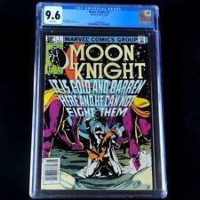 Moon Knight #7 💥 CGC 9.6 NEWSSTAND + WHITE PGs 💥 Bill Sienkiewicz Marvel 1981