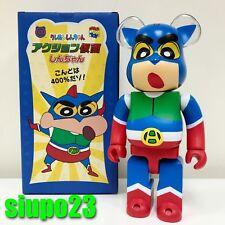 Medicom 400% Bearbrick ~ Action Kamen Shin-Chan Be@rbrick