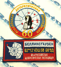 Patch 60 Russia Antarctic Expedition Bellingshausen Set 2 Patches