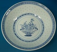 "Vintage Chinese Rice Eye White & Blue Flower 9"" Round Serving Bowl"