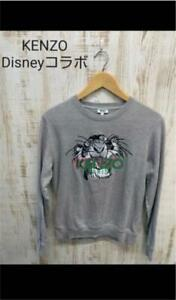 KENZO X Disney Authentic 2016SS Jungle Sweatshirt Gray Size S Used from Japan