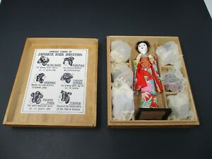 Vintage Authentic Hanako Japanese Doll with Six Wigs  c 1950s  NEW IN WOOD BOX