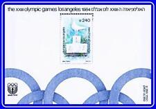 ISRAEL 1984 LOS ANGELES USA OLYMPICS S/S MNH PIGEON, BIBLE, SPORTS