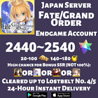 [JP] BUY 2 GET 3 2440+ SQ FATE GRAND ORDER FGO QUARTZ ACCOUNT