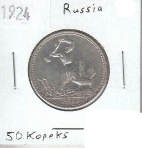 Russia USSR 50 Kopeks 1924 Silver AU Almost Uncirculated