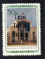 DB Litauen Telsiai Nr. 19 III PF XVIII postfr., gepr. Attest Huylmans BPP, B0003