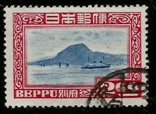 Japan Steamer in Beppu Bay Stamp Japan Steamer in Beppu-Bay Brand 1949