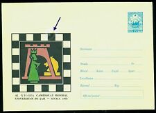 1965 Chess,Schach,Echecs,Scacchi,Ajedrez,SAH,Romania,PS Stationery cover,RRR !!!