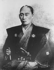 Japanese Samurai Warrior Umeda Unpin Photo Reprint 7x5 Inch Sword Japan
