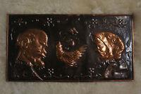 Kupfer-Bild ??????? ???? Henne Raba goldenes Ei 1980 49x27 cm UdSSR Sammlerstück