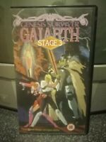 Genesis Surviver Gaiarth Stage 3 VHS Survivor anime projects/AnimEigo final tape