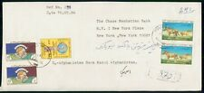 MayfairStamps Afghanistan 1984 to New York Cover WWG19659