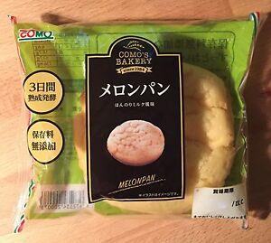 Japanese Bread, Melon Pan, Como