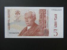 Georgien Banknote 5 Lari 1995 kassenfrisch (UNC) P55