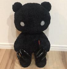 Gloomy Bear Black Big Plush Doll Stuffed Chax GP Type