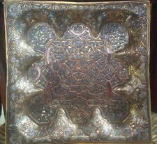 "Hammered Pure Red Copper Inlaid Silver Hand Made Square Plate (10""X10"")"