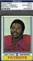 DARRYL STINGLEY ROOKIE SIGNED PSA/DNA 1974 TOPPS AUTOGRAPH AUTHENTIC