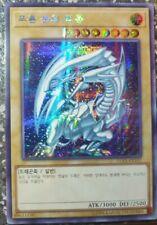 "Yugioh! Card ""Blue-Eyes White Dragon"" - SECRET PRISMATIC RARE - 15AX - MINT"