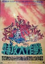DIRTY DOZEN Japanese B2 movie poster C LEE MARVIN CHARLES BRONSON CASSAVETES