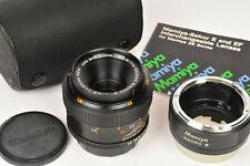 Mamiya Sekor Macro E 50mm f/3.5 Lens with Macro E 1:1 Tube For Mamiya ZE Series
