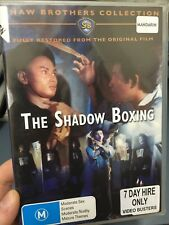 The Shadow Boxing ex-rental region 4 DVD (1979 Shaw Brothers martial arts movie)