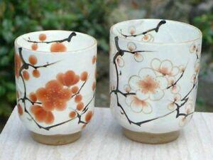 Kyoto Plum Pair Yunomi Green tea cup Hana Tsudoi Kyo Kiyomizu yaki Japan