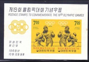 Korea 621a MNH 1968 Boxing 19th Olympic Games Souvenir Sheet Mexico