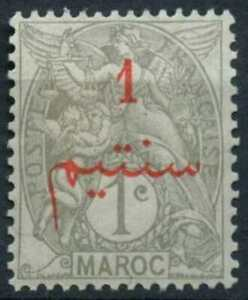 French Morocco 1911-1917 SG#28, 1c On 1c Grey MH #E11663
