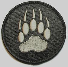 BEAR CLAW K9 DOG TRACKER PAW USA ACU LIGHT MORALE VELCRO® BRAND FASTENER PATCH