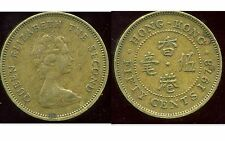 HONG KONG 50 cents 1978  ( bis )