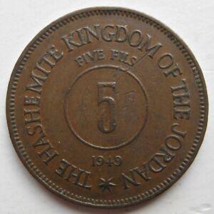 DECENT JORDAN 1949 (AH1368) BRONZE FIVE 5 FILS COIN (KM# 3)