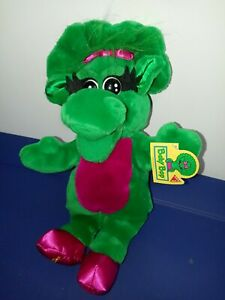 "1992 Baby Bop Dakin 15"" 03555 Plush Barney And Friends"