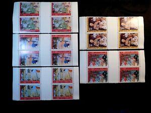 LAOS Blocks of 4 Stamp Set Scott C96-C100 MNH