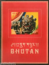 Bhutan 1976 Ceremonial Masks Art Dragon Sc C220M 3D M/s MNH # 7799