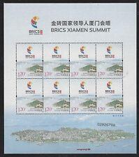 CHINA 2017-19 SILK Mini S/S Brics leaders meeting in Xiamen stamp