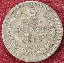 Russia 10 KOPEKS 1907 SP (D3004)