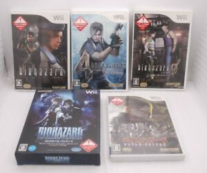 Wii BIOHAZARD 1 0 4 Umbrella The Darkside Chronicles Collector's Pack 5pcs Japan