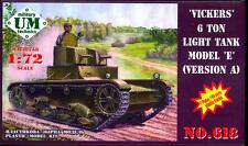 UM-MT Models 1/72 British VICKERS 6 TON LIGHT TANK MODEL E (Version A)
