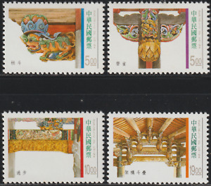 (695)CHINA TAIWAN 1996 TRADITIONAL ARCHITECTURE SET FRESH MNH CAT £6.50