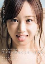 "Nogizaka46 Minami Hoshino 1st Photo Book ""Itazura"" with Random Post Card *0318"