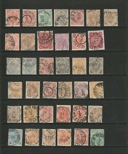 Bosnia - Stamps with Interesting Postmarks 2 SCANS (4478)