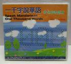 Speak Mandarin in One Thousand Words 2 Disc Set Sealed CD-ROM 2000