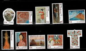 Japan 2020 World of Art Series #2 (Red) 84Y Complete Used Set Sc# 4450 a-j