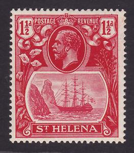 St Helena. SG 99f, 1.5d deep carmine-red. Cat £90. Fine mounted mint.