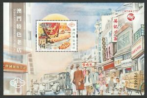 MACAU CHINA 2021 TYPICAL OLD SHOPS SOUVENIR SHEET OF 1 STAMP IN MINT MNH UNUSED