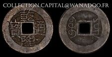 Chine 1 Cash 1744-70 Dinastie Qing 1644-1912 Empereur Gao Zong 1736-95
